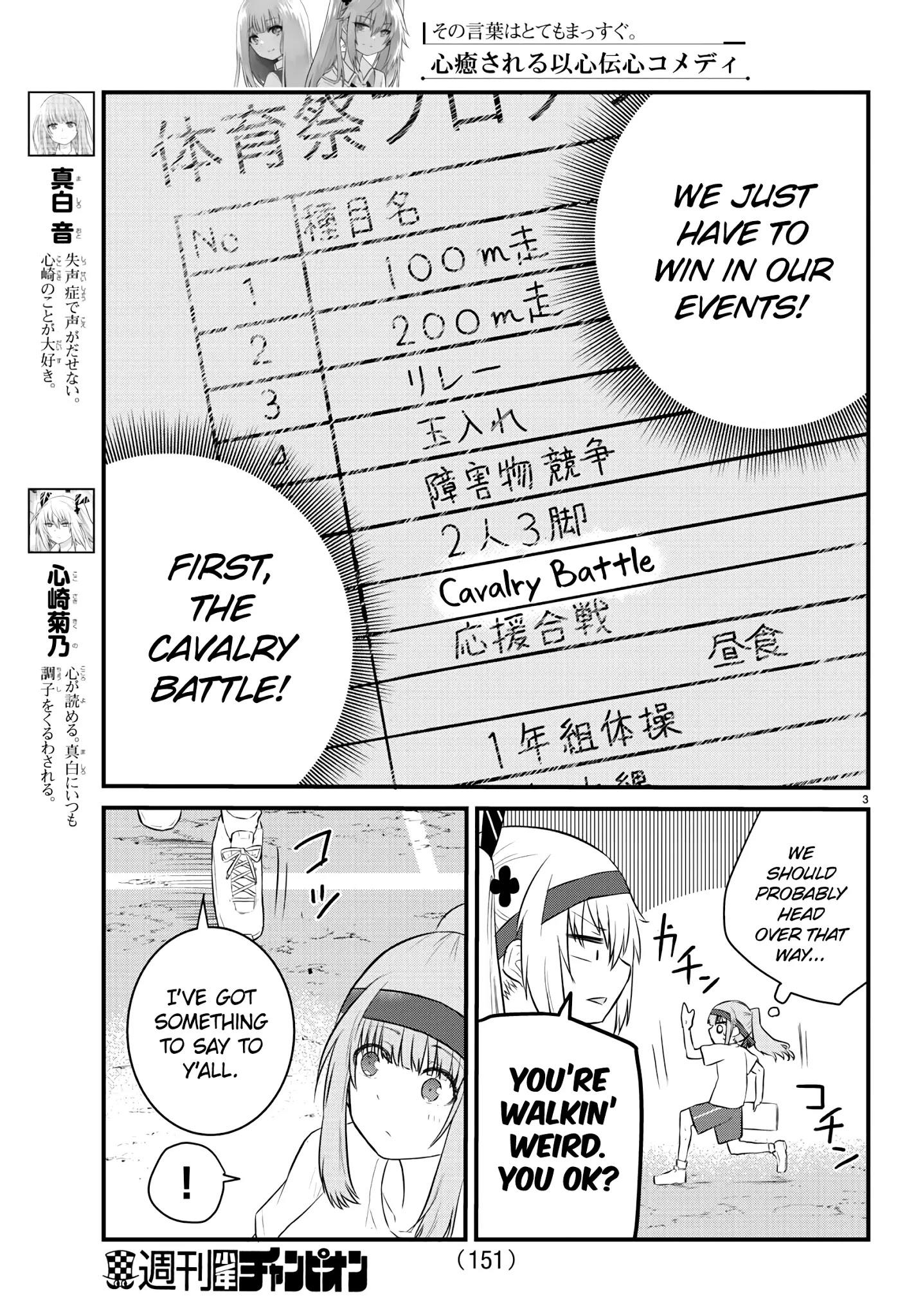 The Mute Girl And Her New Friend Chapter 34: Sports Day Begins page 3 - Mangakakalots.com