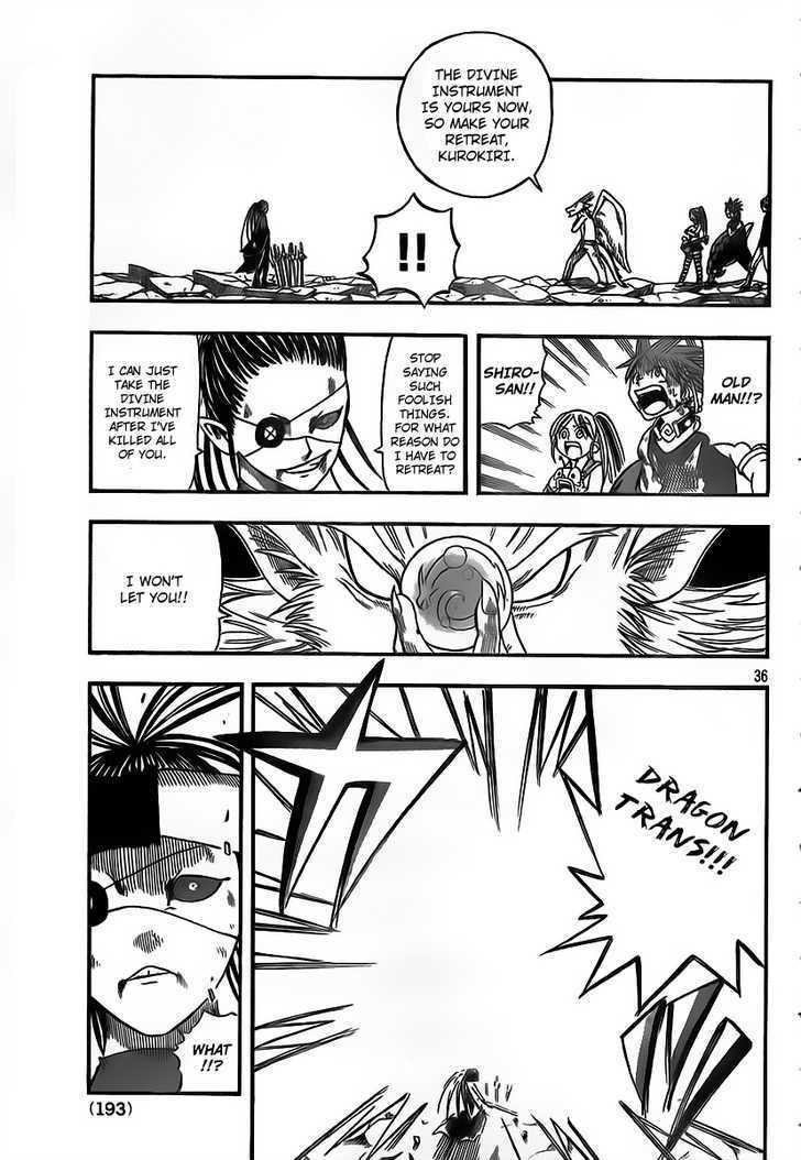 Buster Keel! Vol.2 Chapter 10 : Four Of Us!! page 34 - Mangakakalots.com