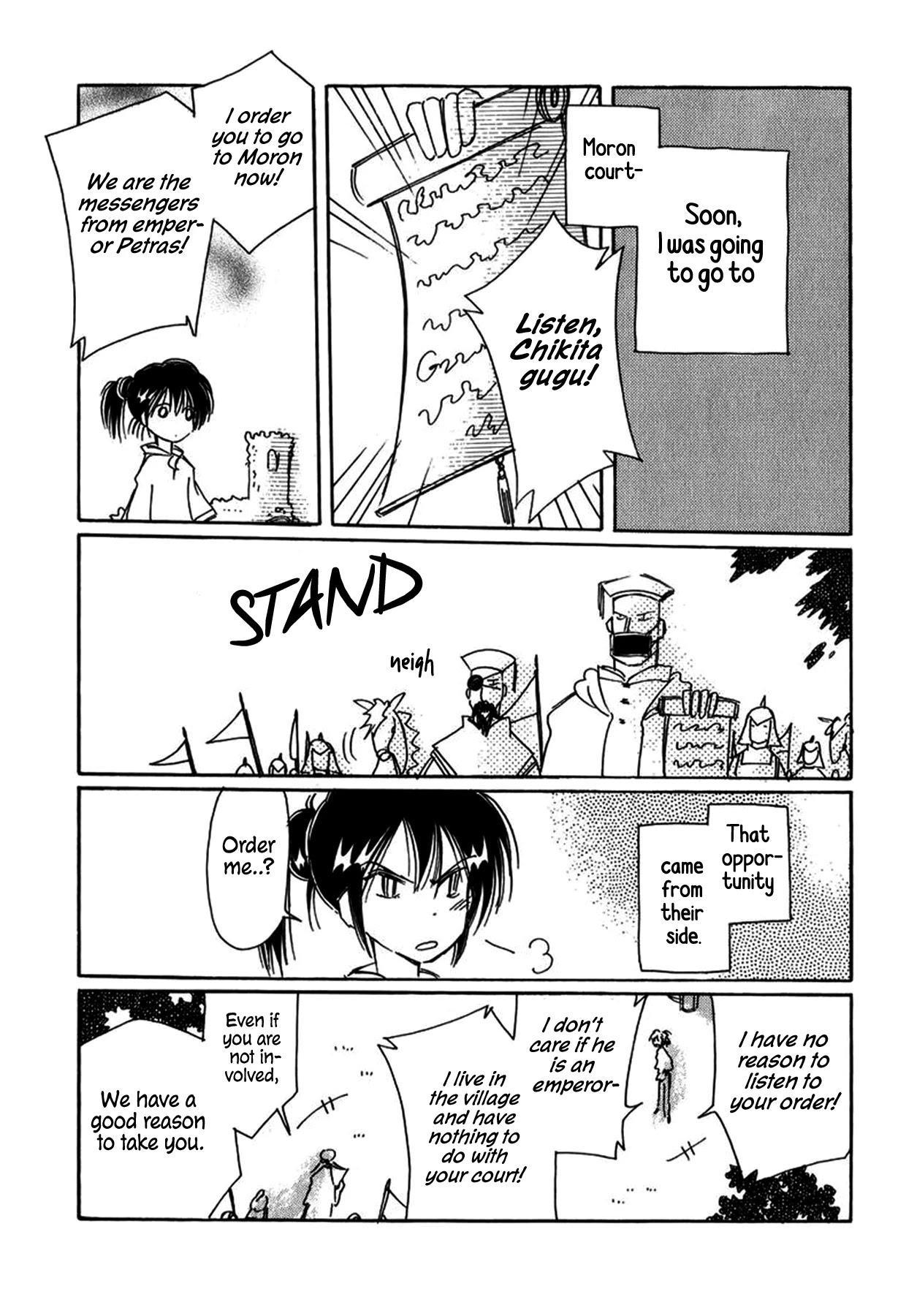 Chikita Gugu Chapter 25 page 3 - Mangakakalots.com
