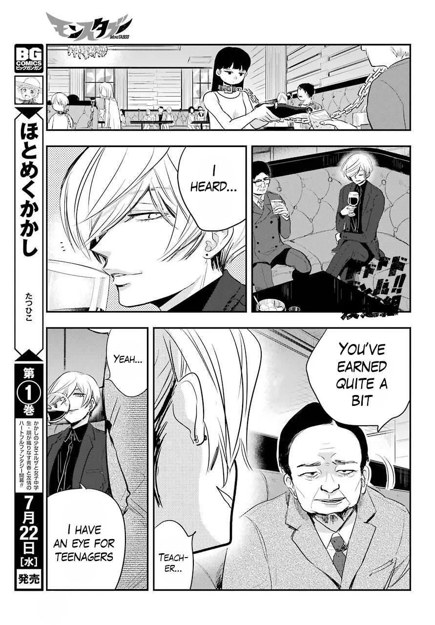 Monstaboo Chapter 12 page 35 - Mangakakalots.com