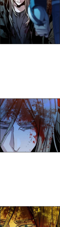 Mercenary Enrollment Chapter 42 page 23 - Mangakakalots.com