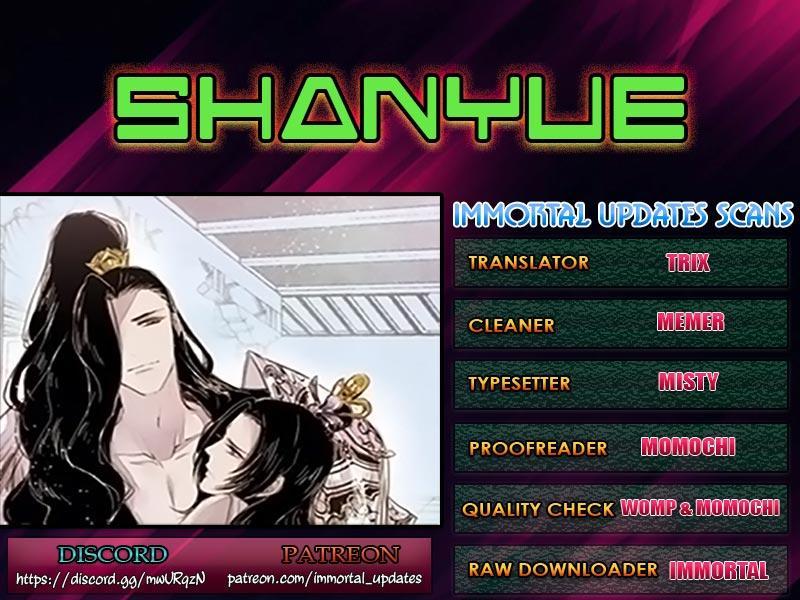 Shan Yue Chapter 4 page 1 - Mangakakalots.com