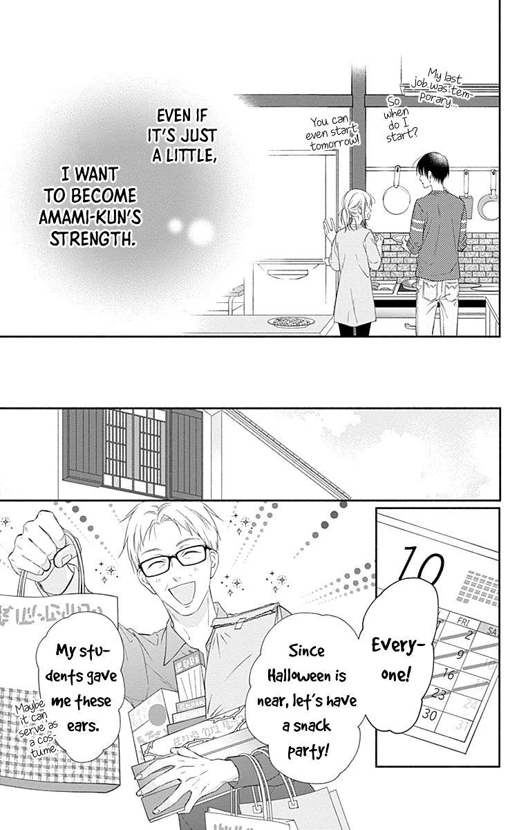 Aishitagari No Maison Chapter 22 page 12 - Mangakakalots.com