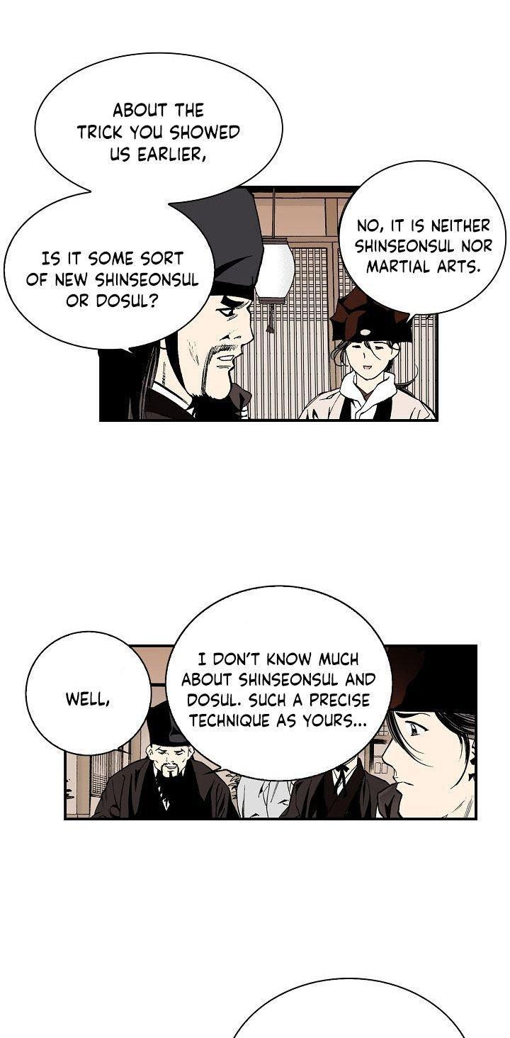Wizard'S Martial World Chapter 14 page 16 - Mangakakalots.com