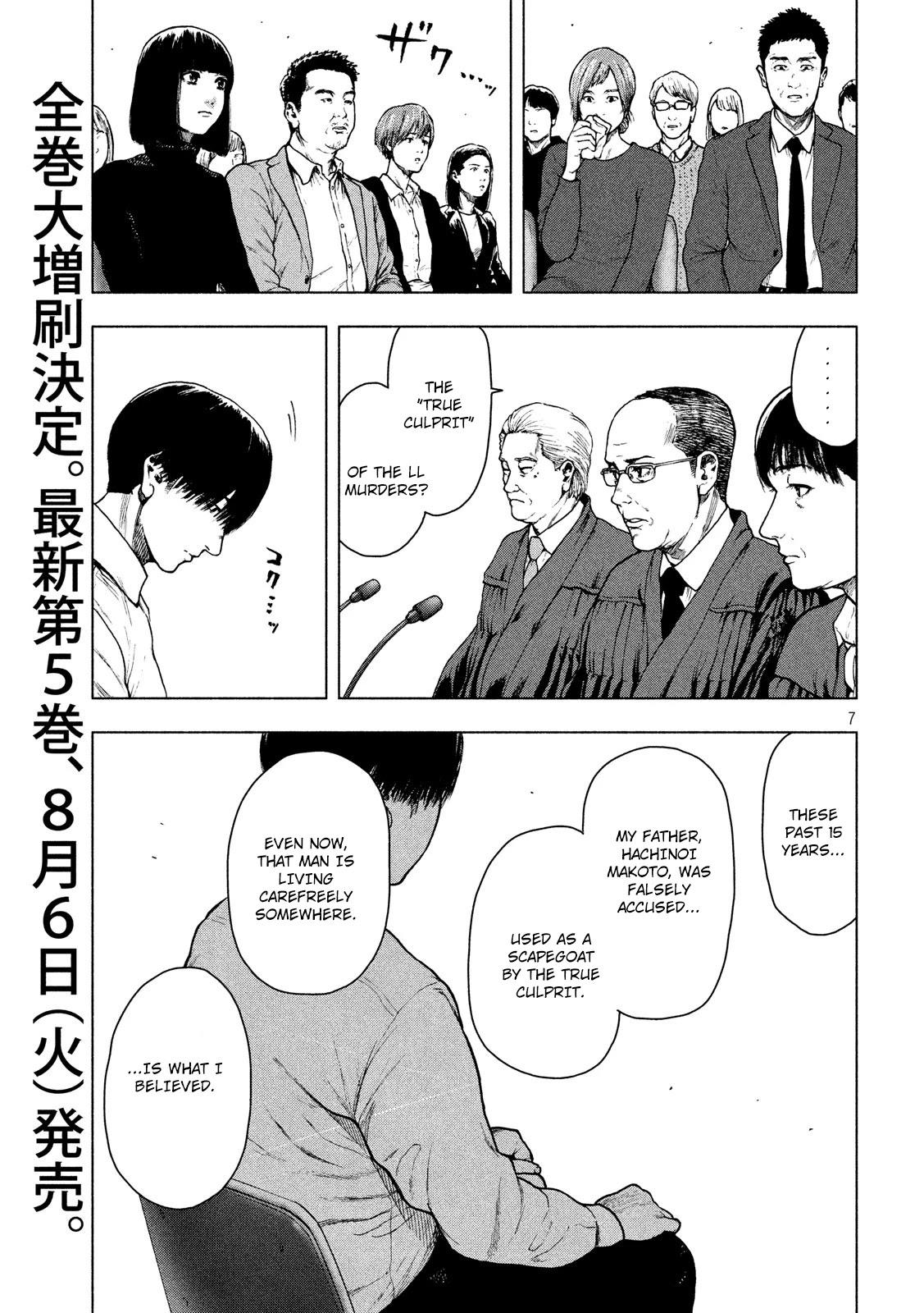 My Dearest Self With Malice Aforethought Chapter 52 page 7 - Mangakakalots.com