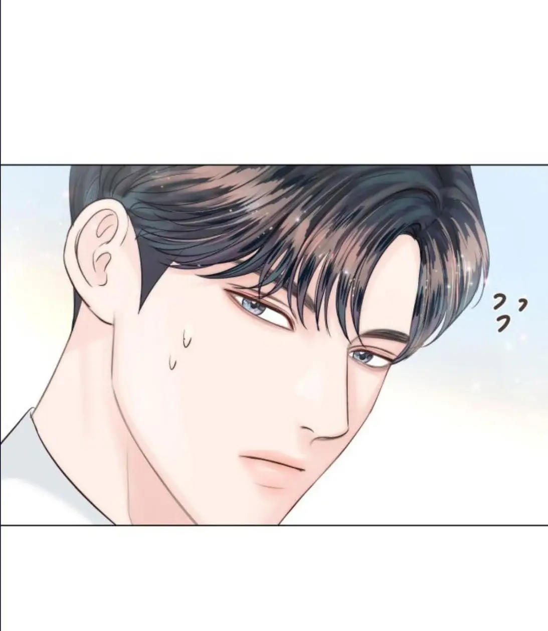 Surely A Happy Ending Chapter 23 page 102 - Mangakakalots.com