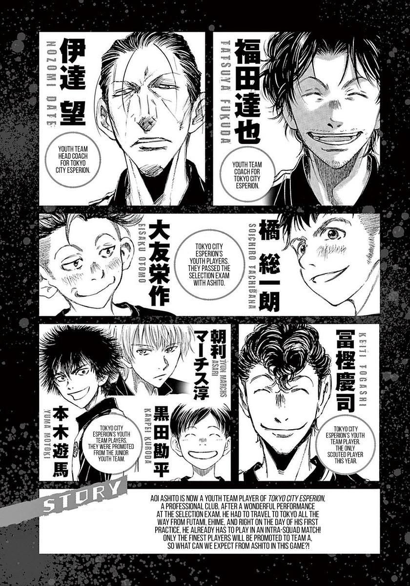 Ao Ashi Vol.4 Chapter 29: First Youth Squad page 4 - Mangakakalots.com