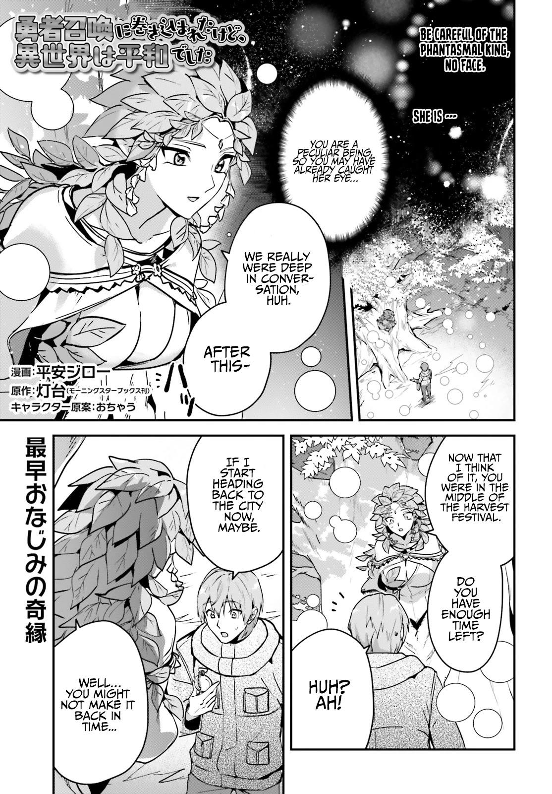 I Was Caught Up In A Hero Summoning, But That World Is At Peace Chapter 26 page 3 - Mangakakalots.com