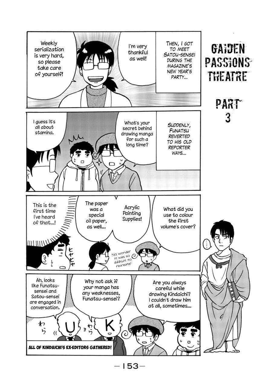 Kindaichi Shounen No Jikenbo Gaiden: Hannin-Tachi No Jikenbo Vol.2 Chapter 25: Hiren Lake Murder Case (4) page 17 - Mangakakalots.com