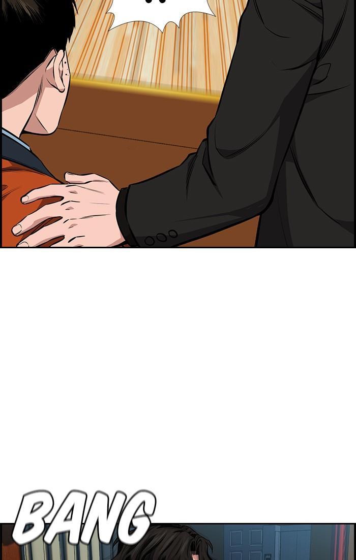 Get Schooled Chapter 10: Episode 10 page 74 - Mangakakalots.com