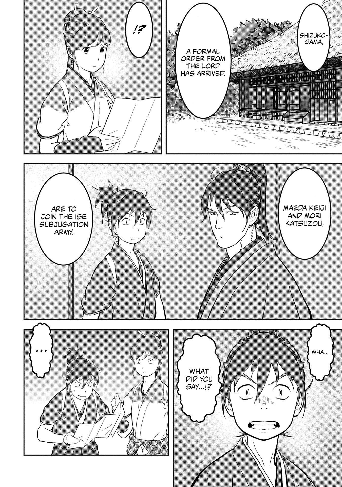 Sengoku Komachi Kurou Tan! Chapter 39 page 5 - Mangakakalots.com