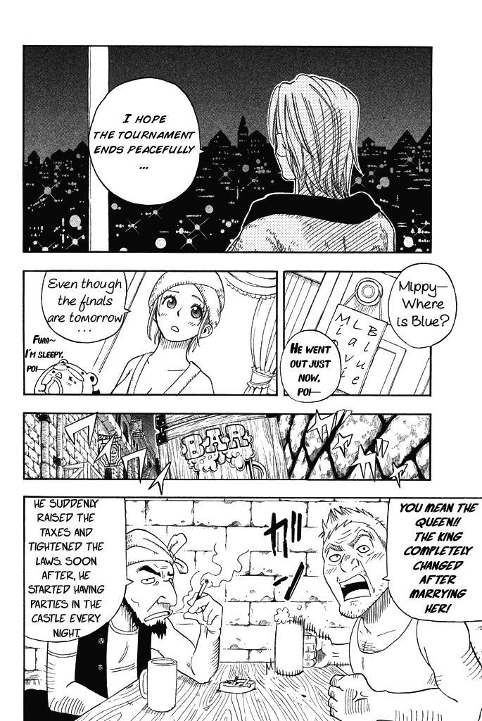 Buster Keel! Chapter 28: Adventurer's Circus (Part 3) page 36 - Mangakakalots.com