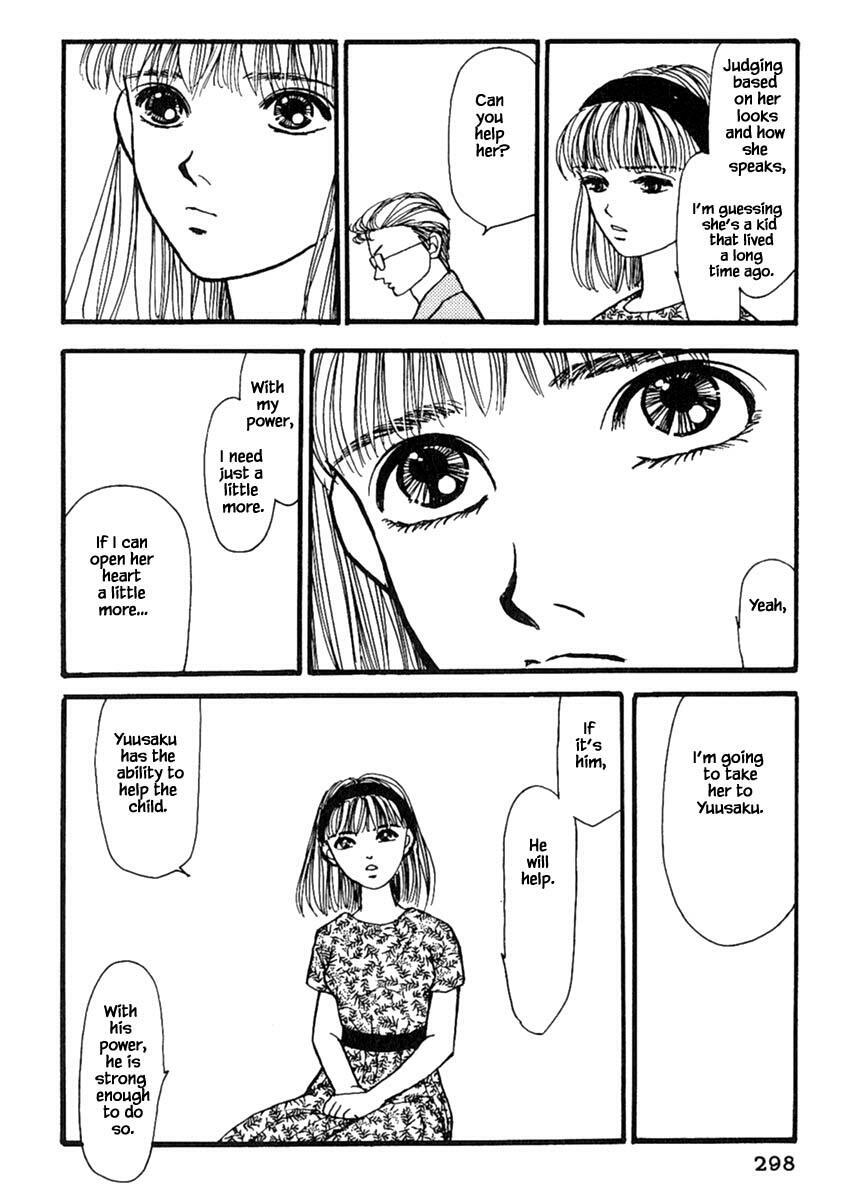 Shi To Kanojo To Boku Chapter 14.3 page 25 - Mangakakalots.com