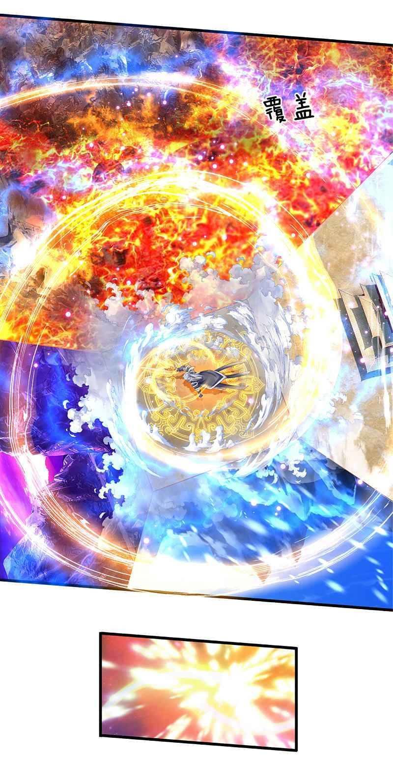 Shura Sword Sovereign Chapter 154 page 27 - Mangakakalots.com