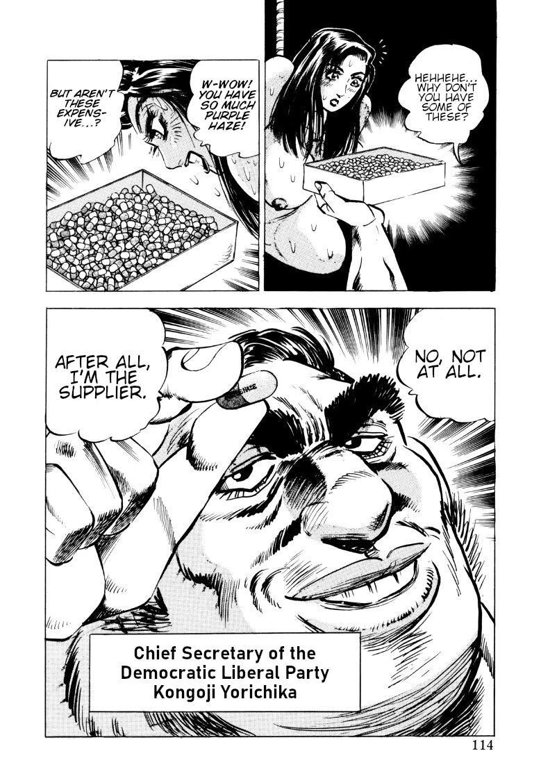 Sora Yori Takaku (Miyashita Akira) Chapter 72: The Miraculous Divine Wind Blows For Sora!! page 16 - Mangakakalots.com
