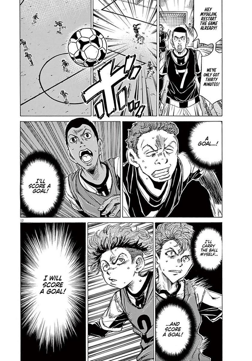 Ao Ashi Vol.4 Chapter 29: First Youth Squad page 17 - Mangakakalots.com