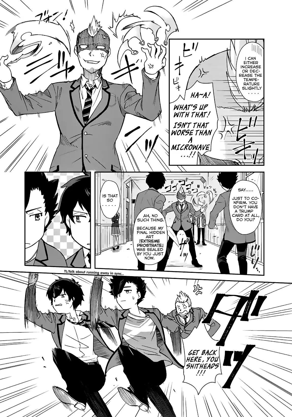 I, Who Possessed A Trash Skill 【Thermal Operator】, Became Unrivaled. Chapter 2 page 9 - Mangakakalots.com