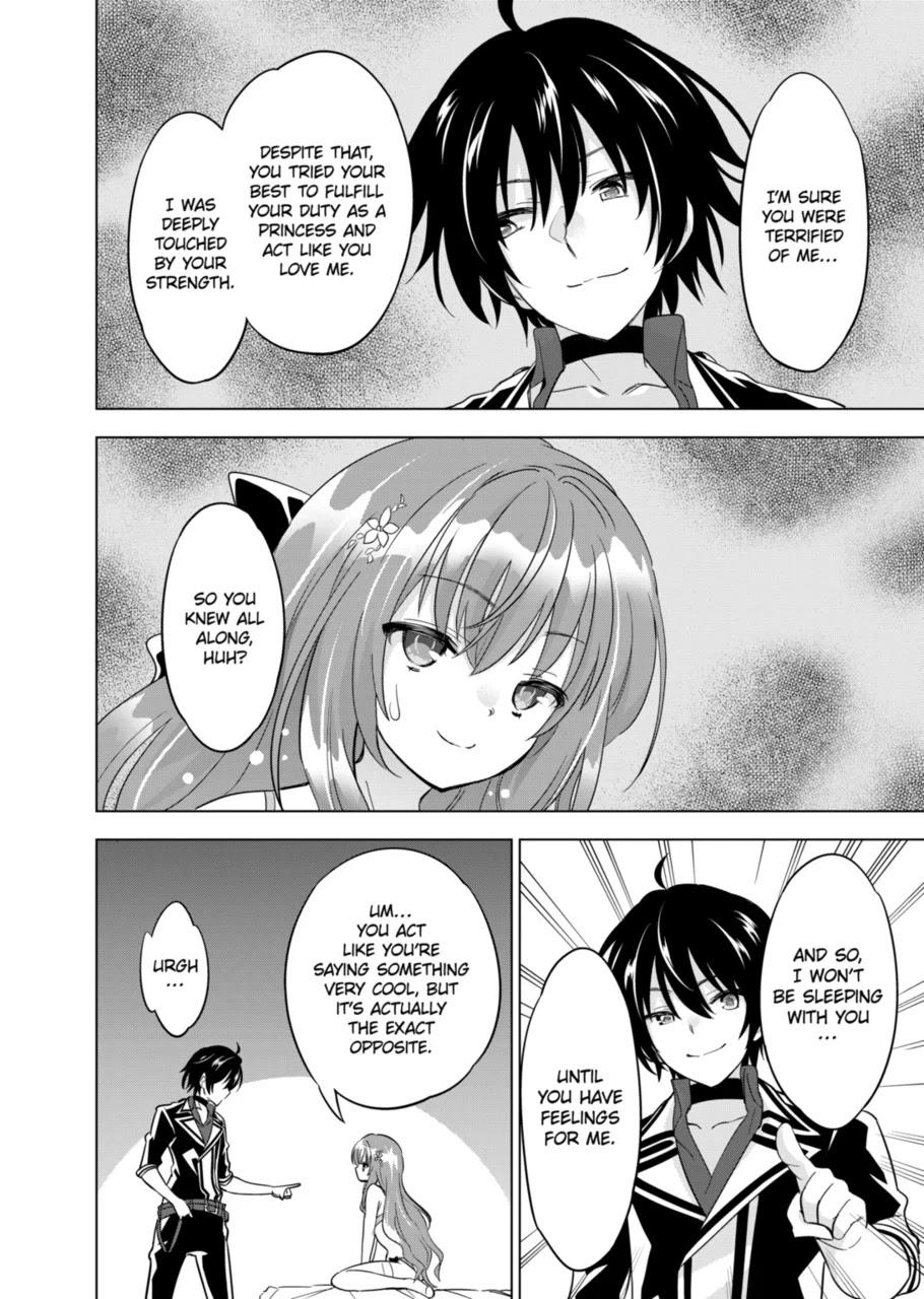 Shijou Saikyou Orc-San No Tanoshii Tanetsuke Harem Zukuri Chapter 49: If You Are A Guy Who Doesn't Touch Your Little Sister When She Sneaks Into Your Bed For Sex, You Probably Have Erectile Dysfunction page 14 - Mangakakalots.com