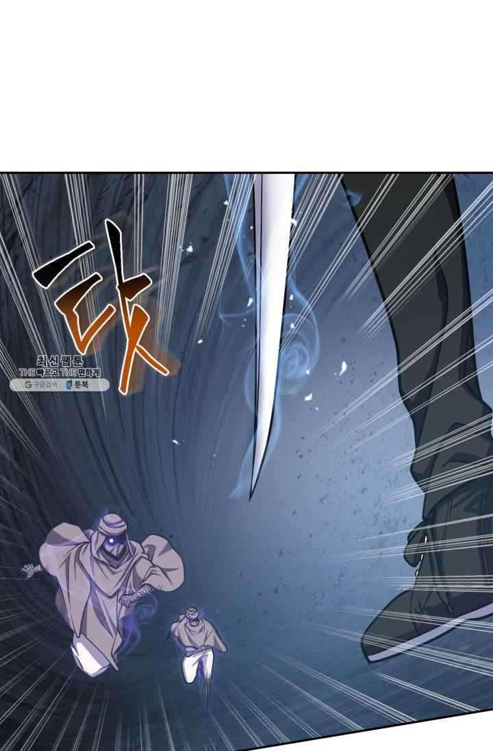 Tomb Raider King Chapter 215 page 11 - Mangakakalots.com
