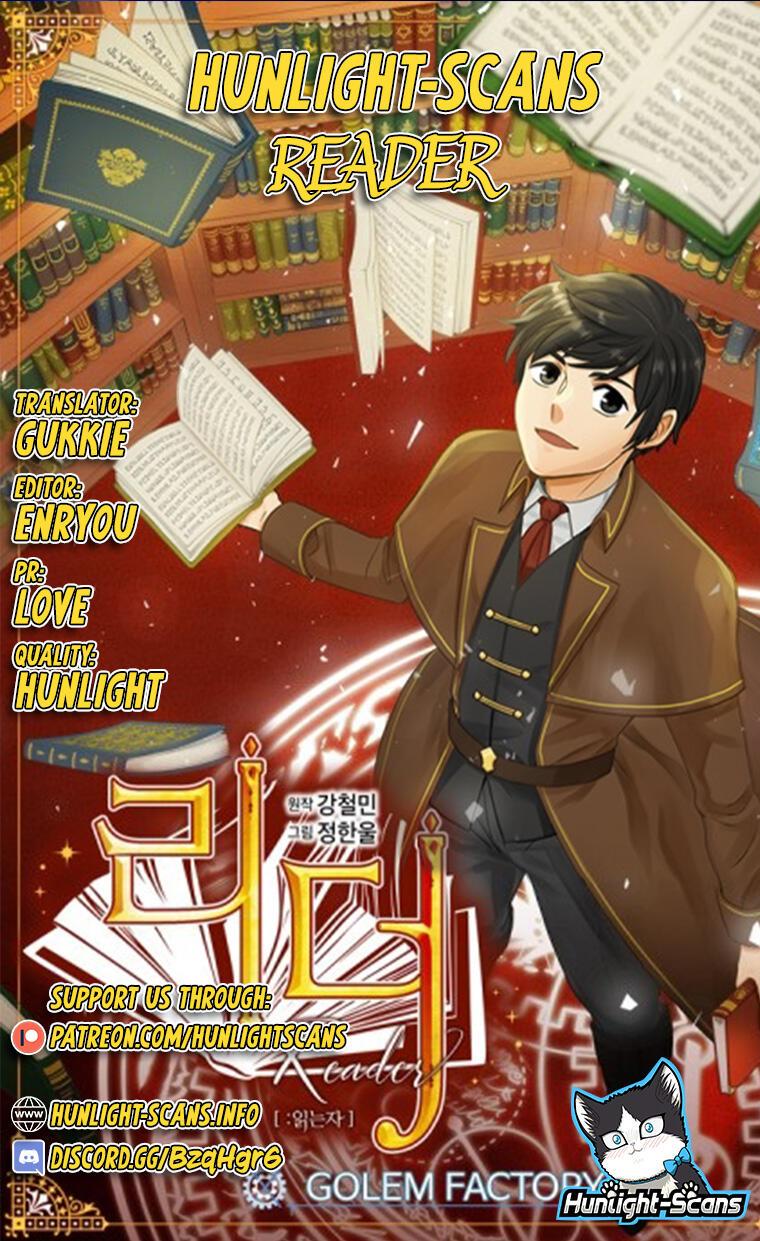 Reader Vol.1 Chapter 24: 24 page 1 - Mangakakalots.com