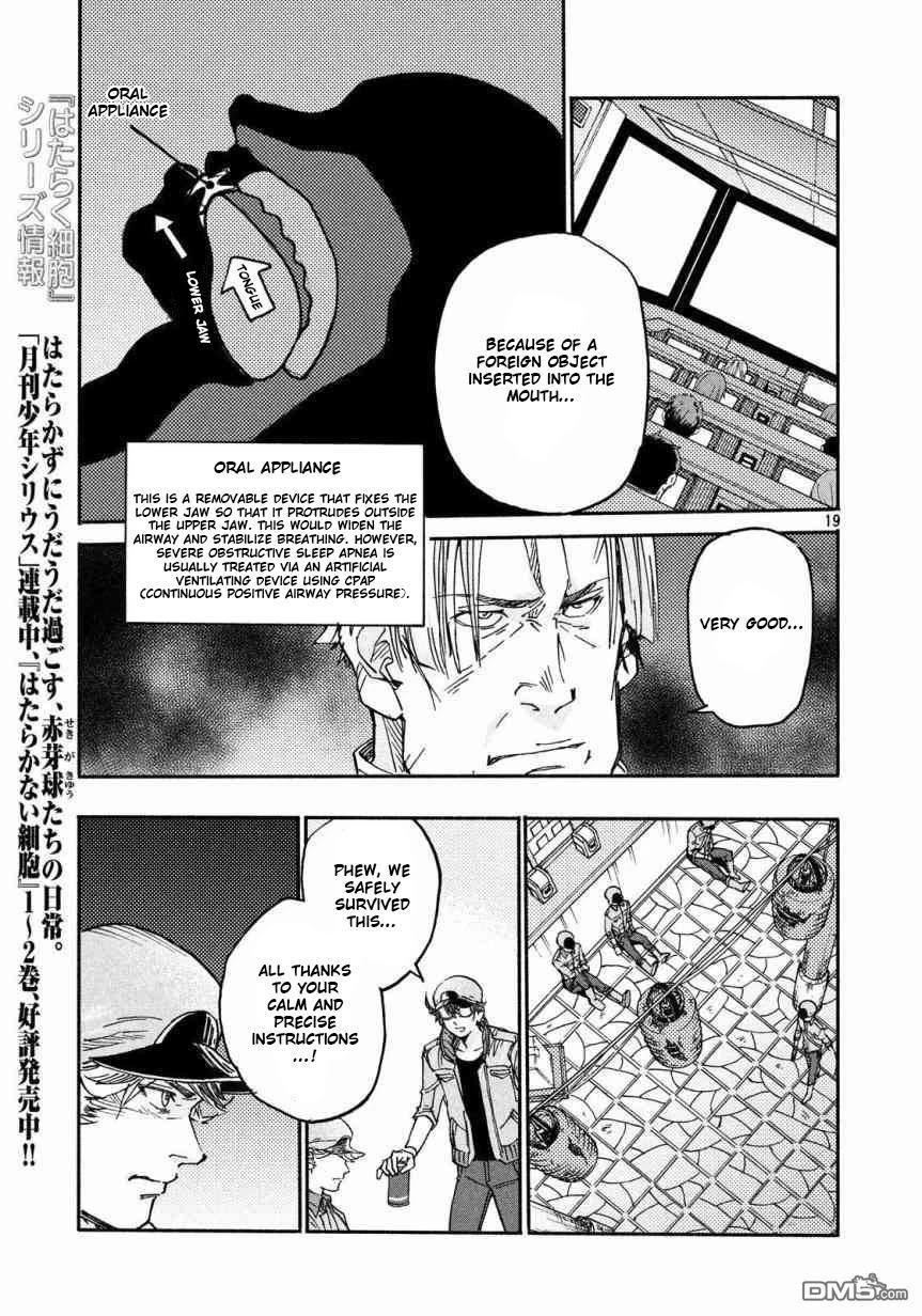 Hataraku Saibou Black Chapter 27: Sleep Apnea, Sentimentality, Reality page 20 - Mangakakalots.com