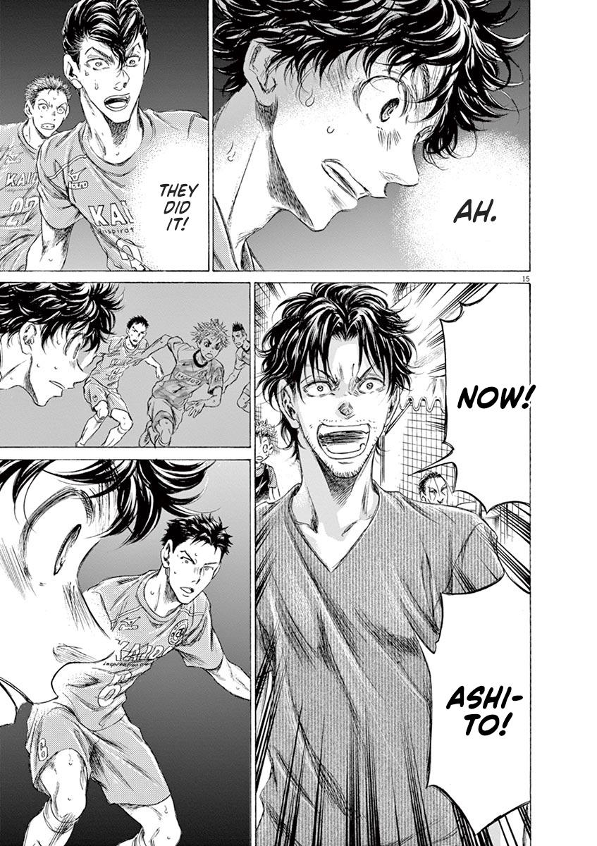 Ao Ashi Vol.16 Chapter 161: 0% Possession page 16 - Mangakakalots.com