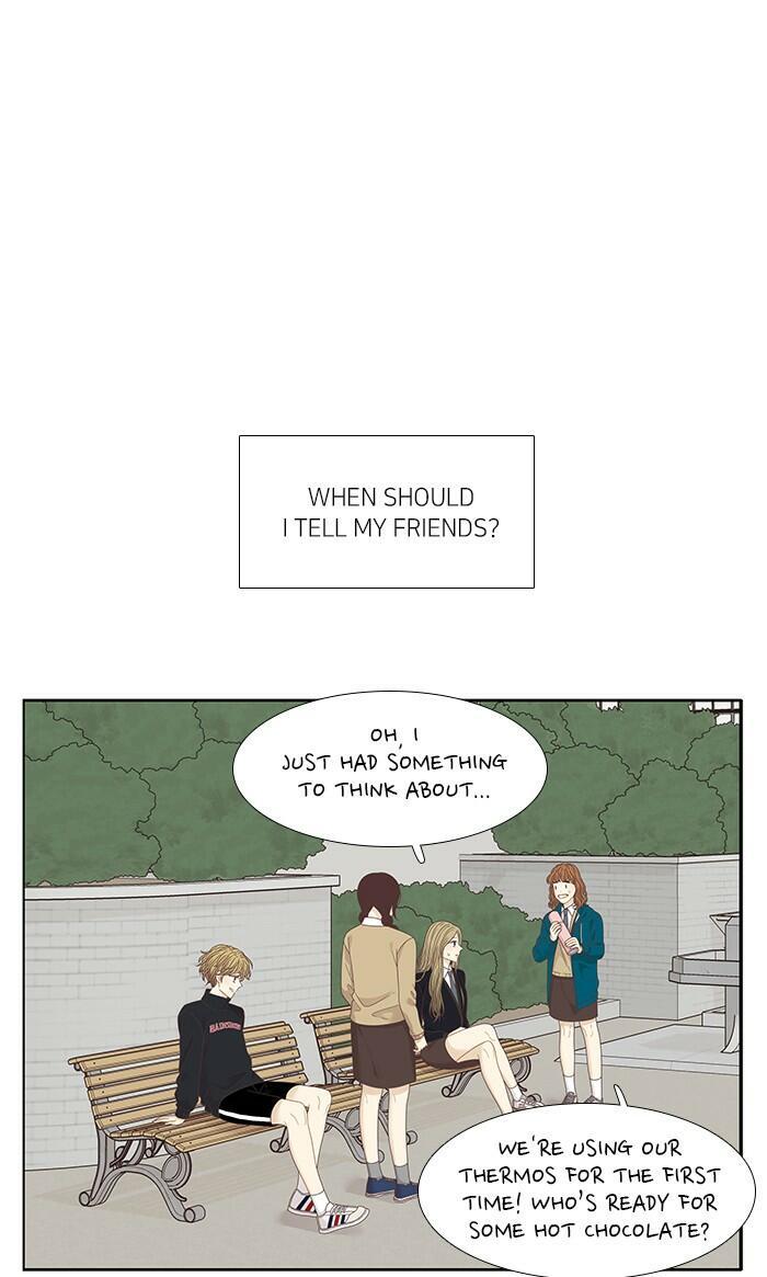 Girl's World Chapter 210: 210 - Different Dreams (2) page 43 - Mangakakalots.com
