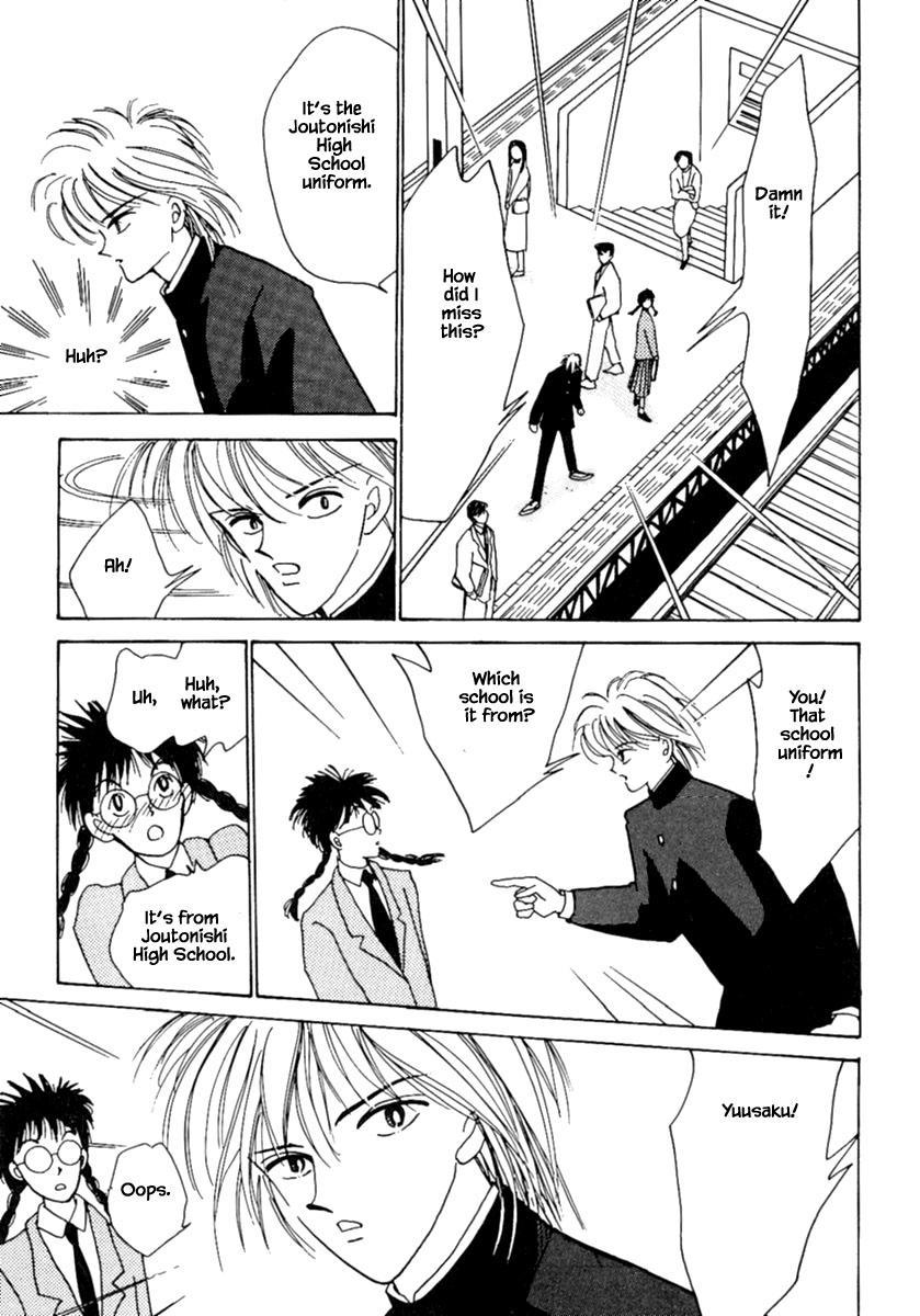 Shi To Kanojo To Boku Chapter 5.2 page 23 - Mangakakalots.com