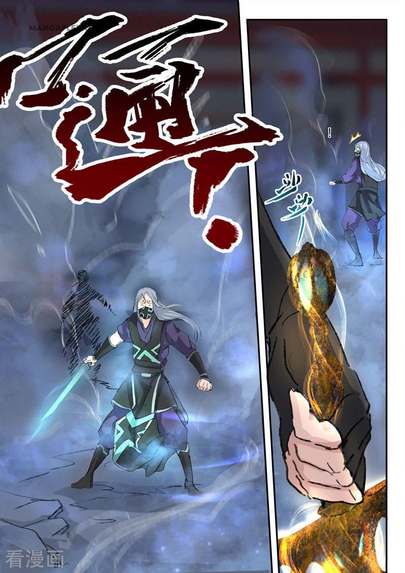 Martial Master Chapter 431 page 9 - Mangakakalots.com
