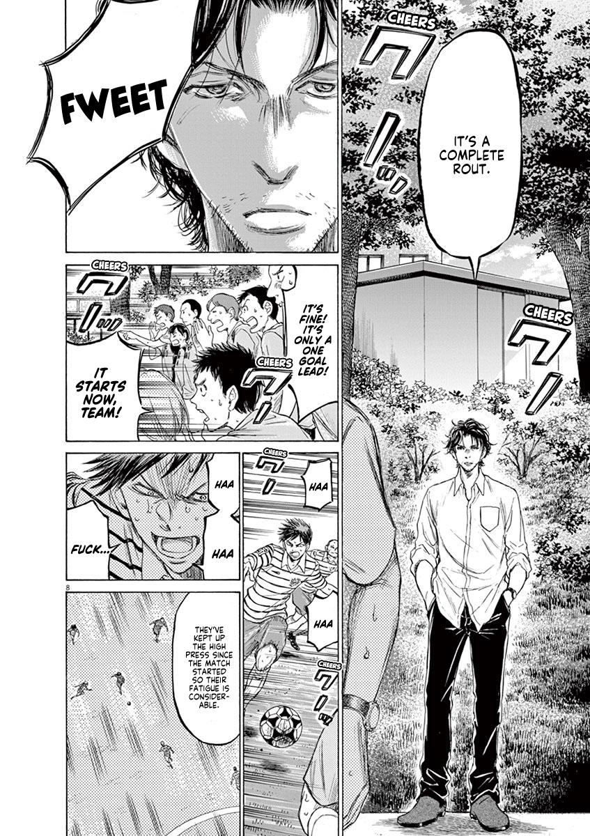 Ao Ashi Vol.11 Chapter 114: Crowd page 7 - Mangakakalots.com
