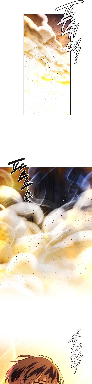 Memorize Chapter 64 page 29 - Mangakakalots.com