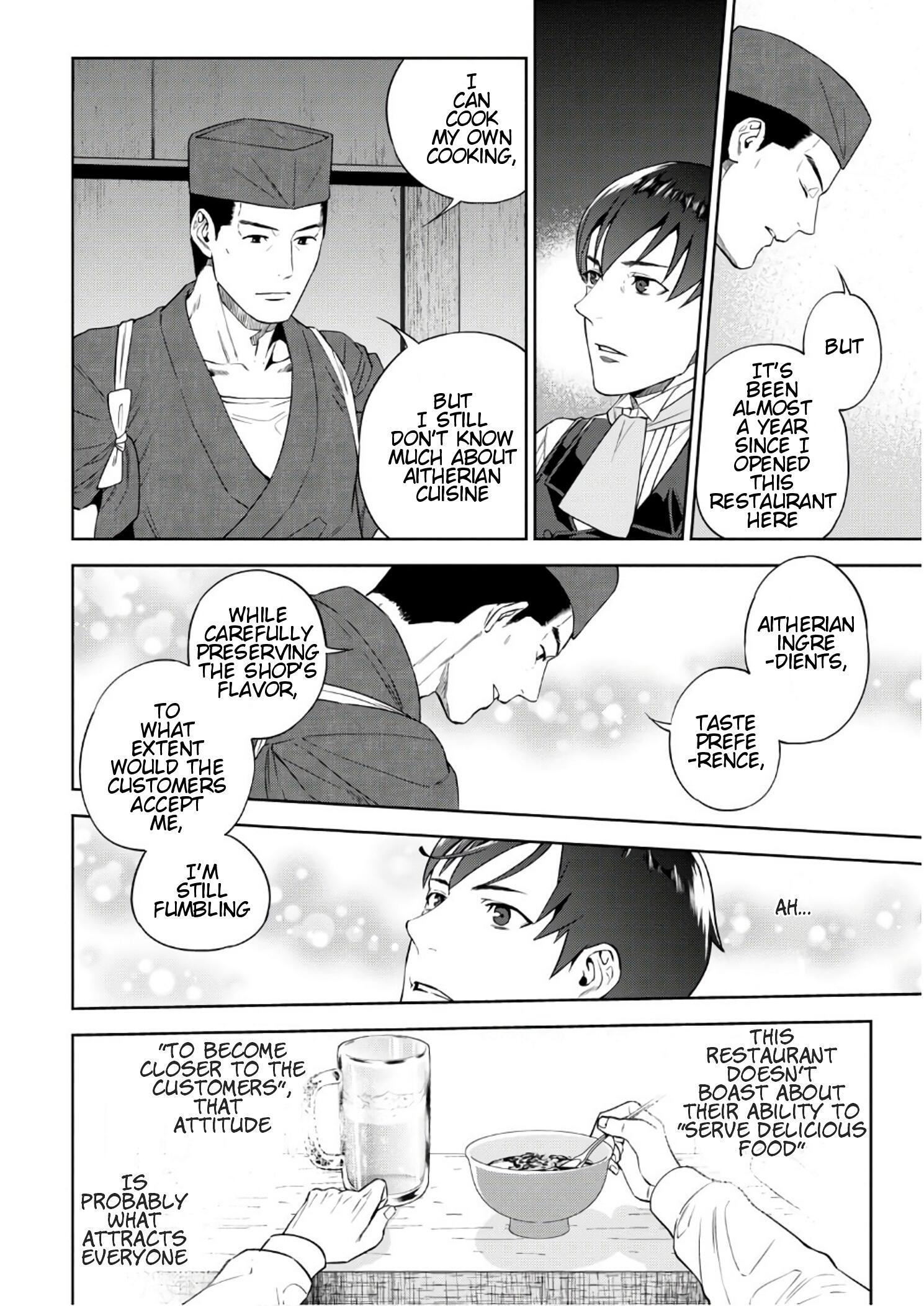 Isekai Izakaya Vol.6 Chapter 36: Beef Tendon Doteyaki page 25 - Mangakakalots.com