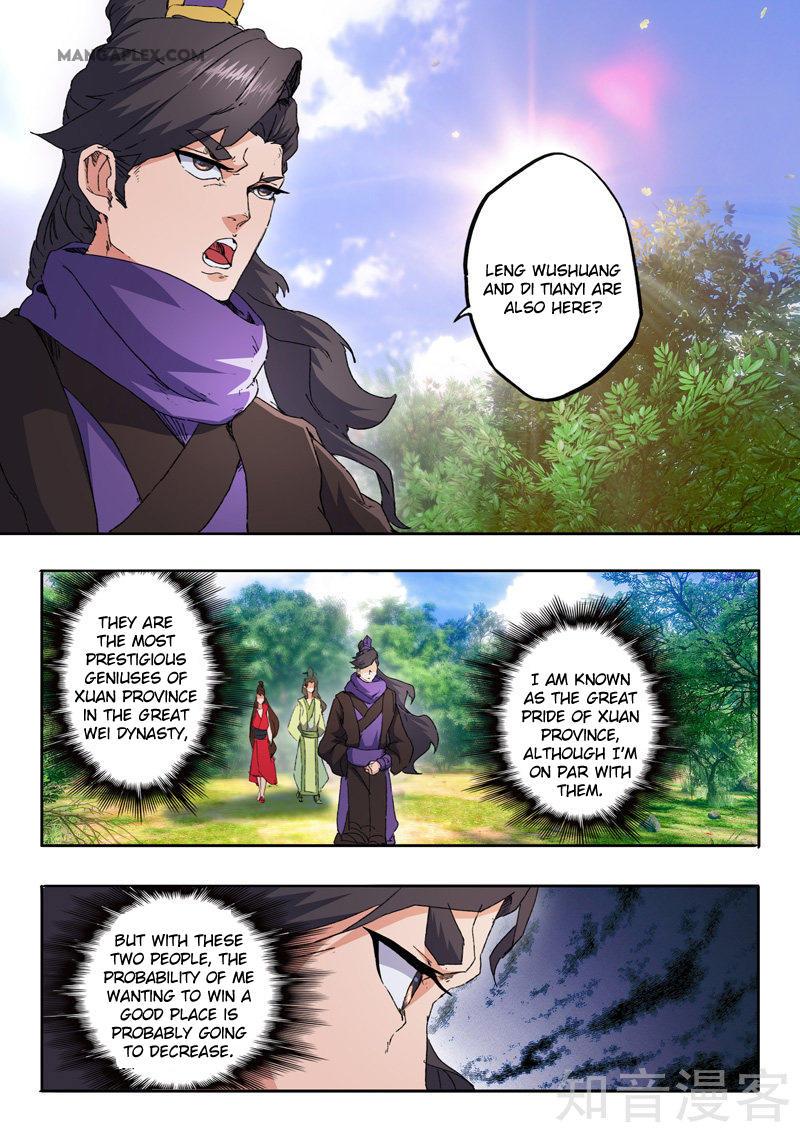 Martial Master Chapter 468: Let Go! page 4 - Mangakakalots.com