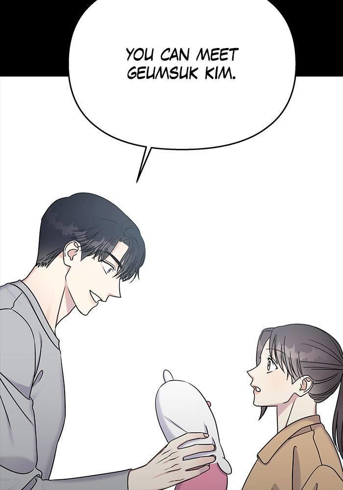 My Butler, Not Lover Chapter 19 page 57 - Mangakakalots.com