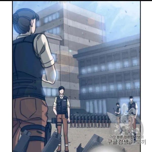 Tomb Raider King Chapter 171 page 117 - Mangakakalots.com