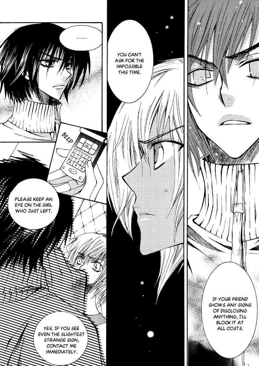 Chiro Star Project Chapter 33.1 page 22 - Mangakakalots.com
