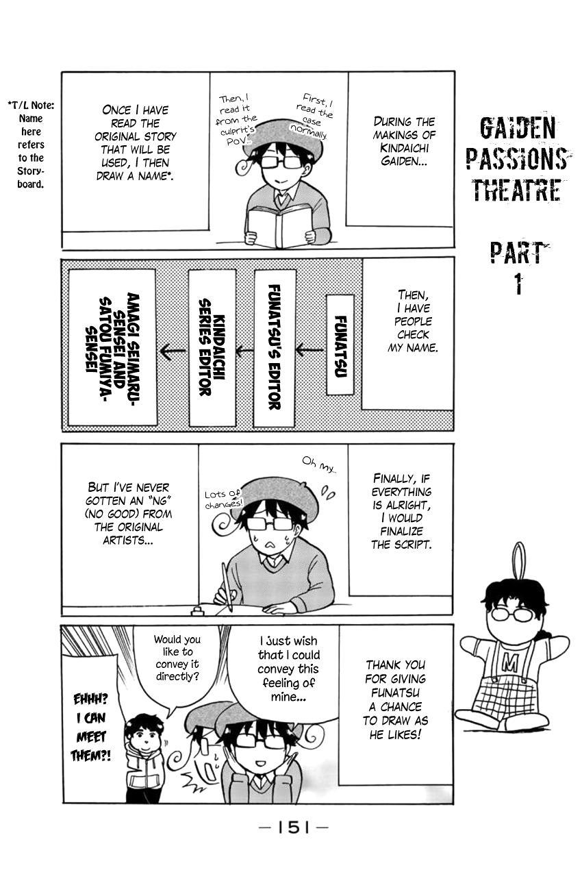 Kindaichi Shounen No Jikenbo Gaiden: Hannin-Tachi No Jikenbo Vol.2 Chapter 25: Hiren Lake Murder Case (4) page 15 - Mangakakalots.com