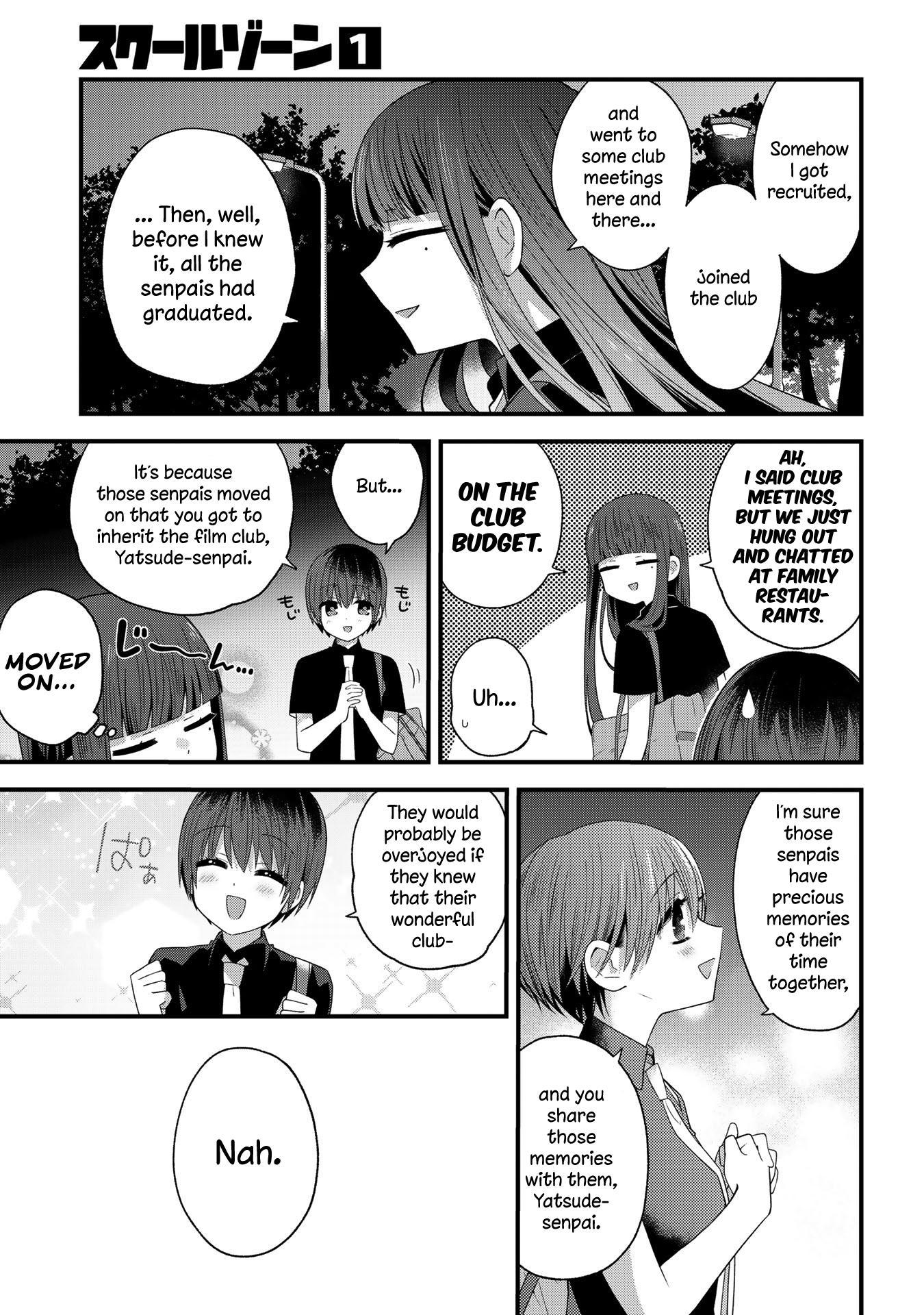School Zone Vol.1 Chapter 28: Disband It. Disband. page 3 - Mangakakalots.com