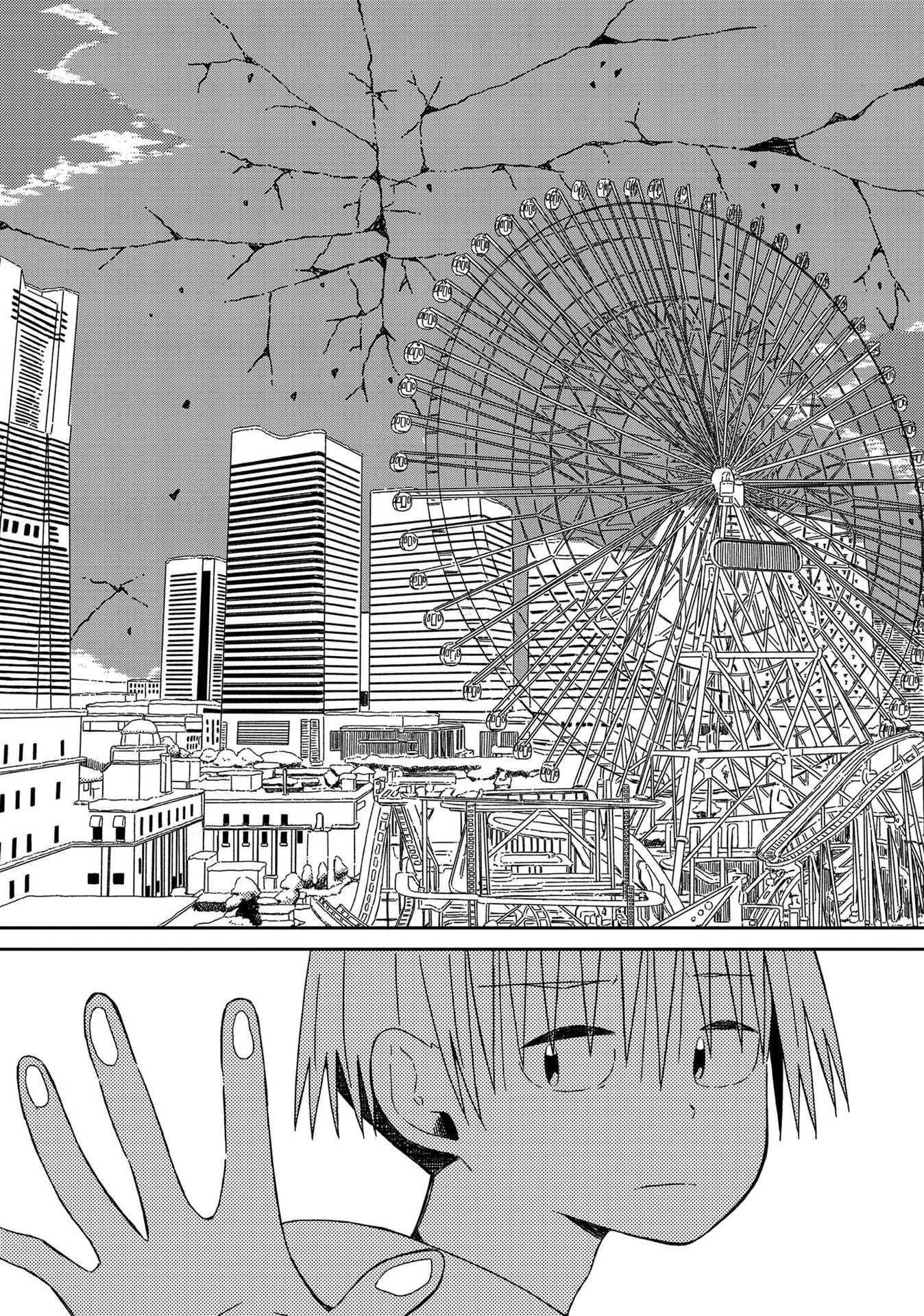 Supernova Wa Kiss No Mae Ni Vol.2 Chapter 15: Scared, Hurt, And Pathetic, Yet Precious page 22 - Mangakakalots.com