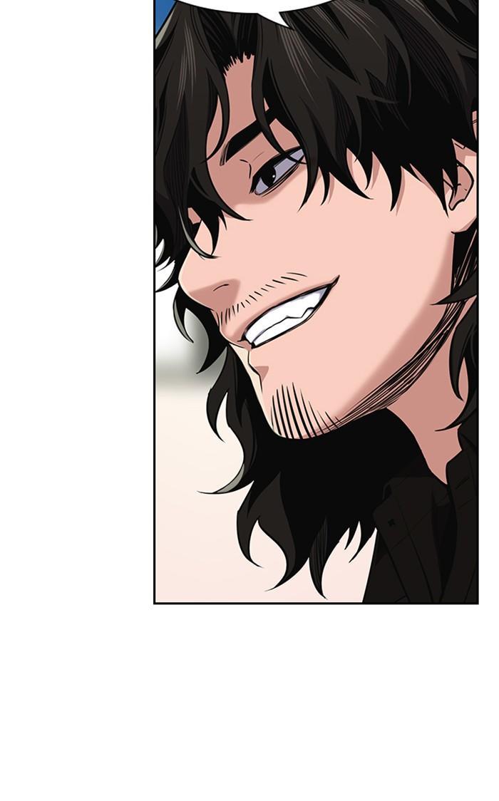 Get Schooled Chapter 11: Episode 11 page 6 - Mangakakalots.com