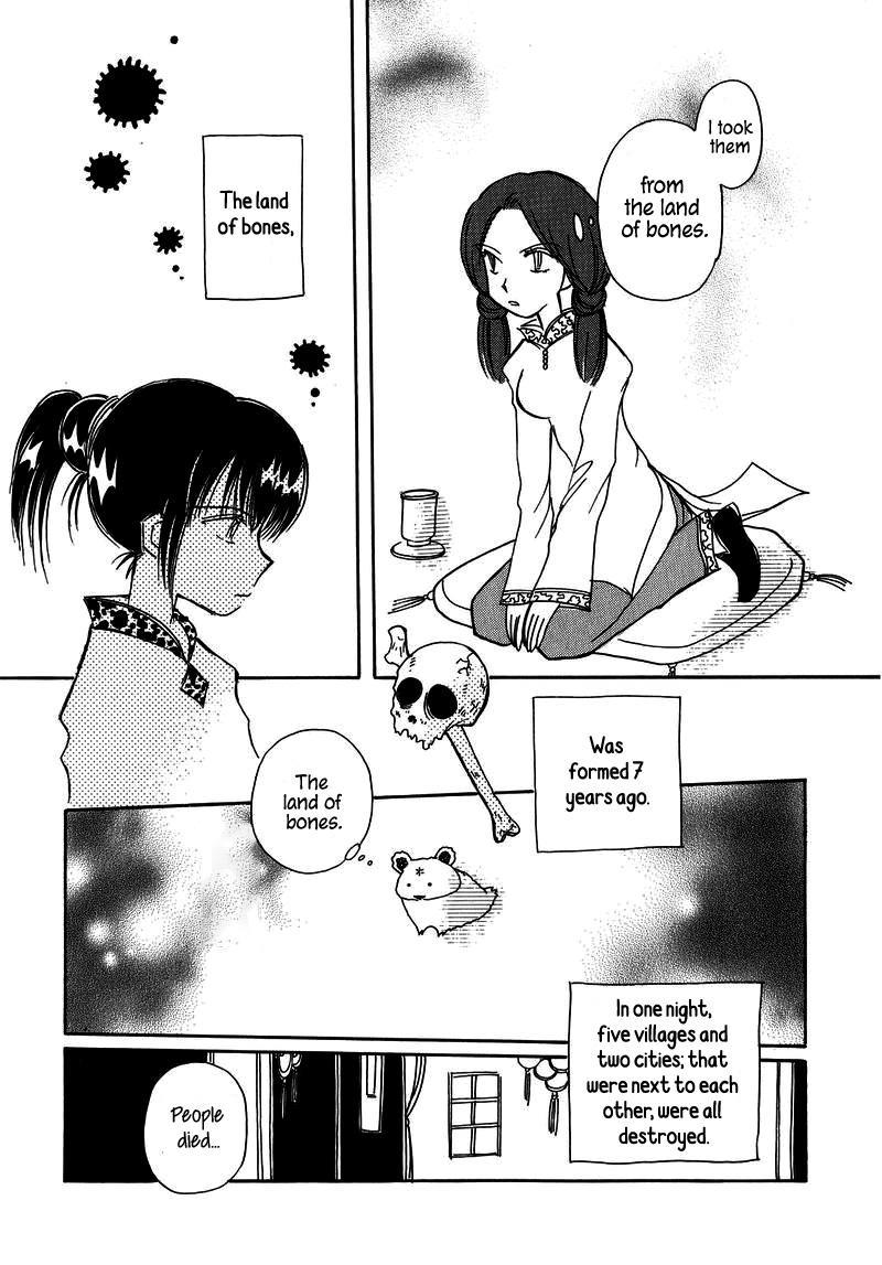 Chikita Gugu Chapter 23 page 13 - Mangakakalots.com