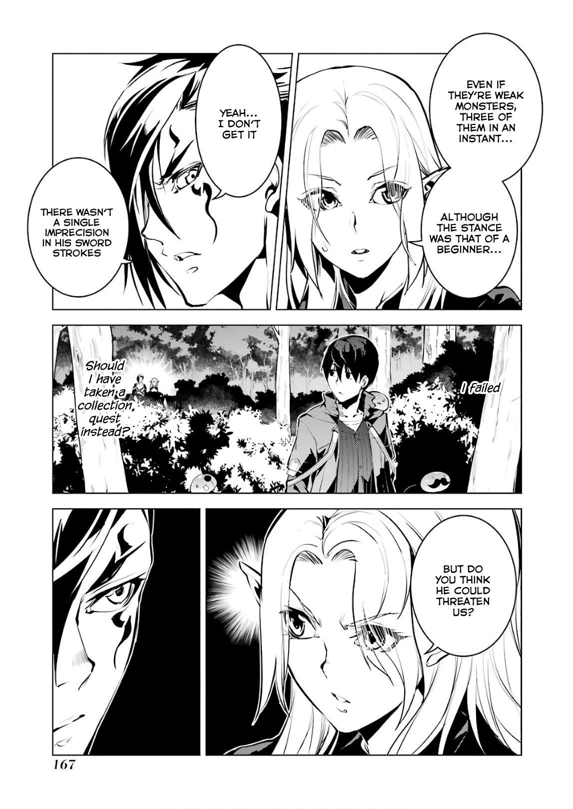 Tensei Kenja No Isekai Raifu ~Daini No Shokugyo Wo Ete, Sekai Saikyou Ni Narimashita~ Vol.5 Chapter 15: I Was Being Pursued page 42 - Mangakakalots.com