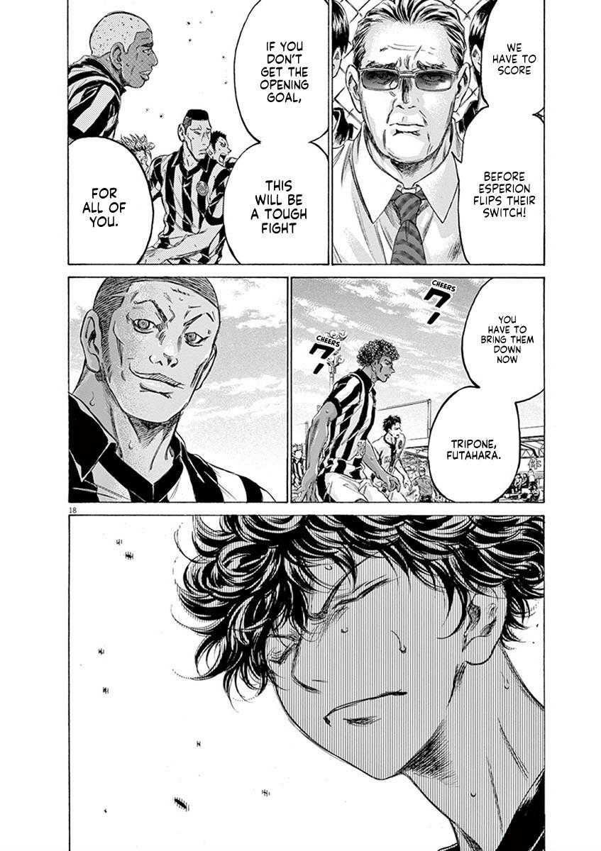Ao Ashi Vol.18 Chapter 181: Funebashi's Fierce Attack page 19 - Mangakakalots.com