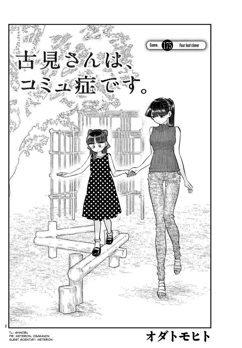 Komi-San Wa Komyushou Desu Vol.13 Chapter 175: Four Leaf Clover page 2 - Mangakakalot