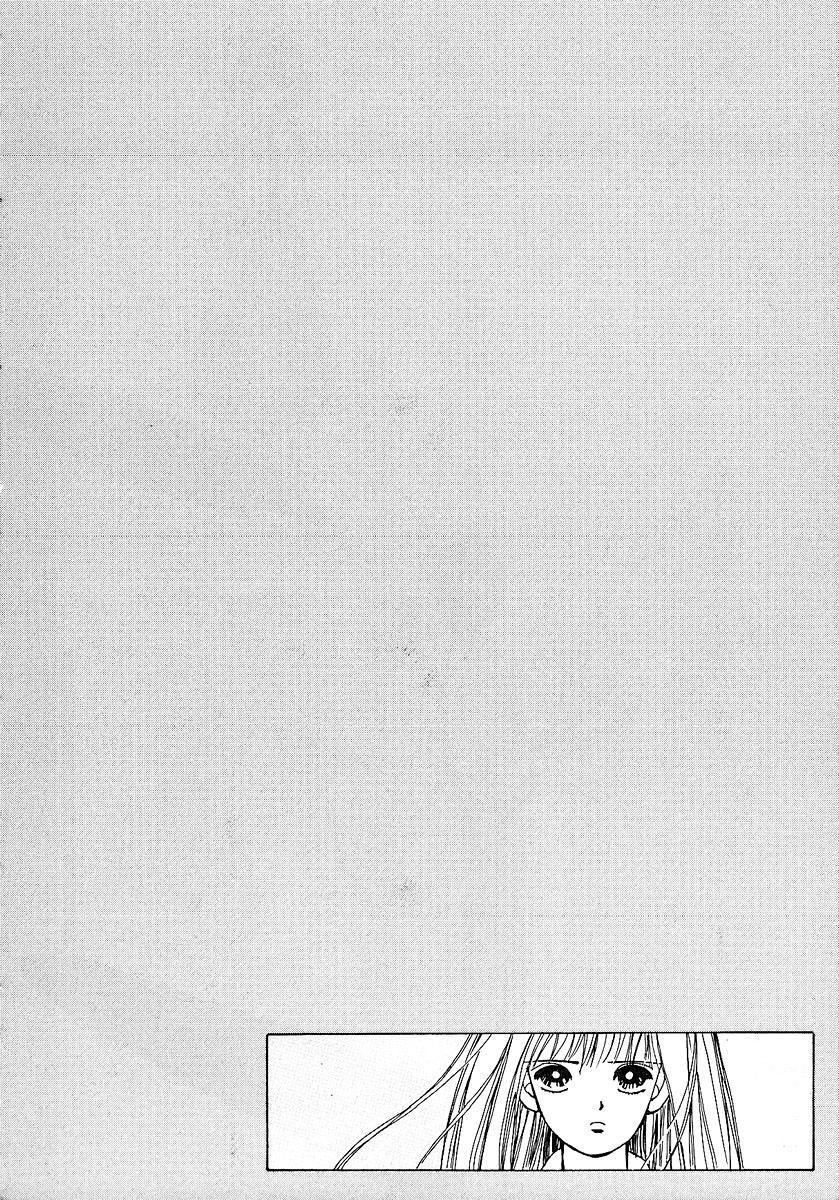 Shi To Kanojo To Boku Chapter 6.2 page 23 - Mangakakalots.com