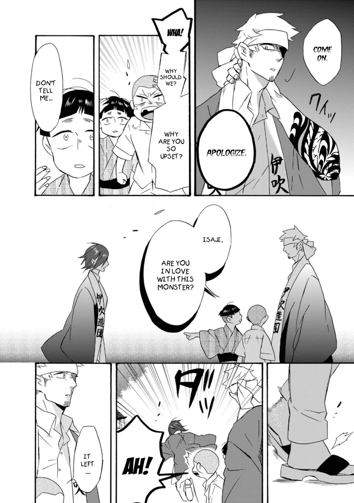 Will You Marry Me Again If You Are Reborn? Chapter 16 page 9 - Mangakakalots.com