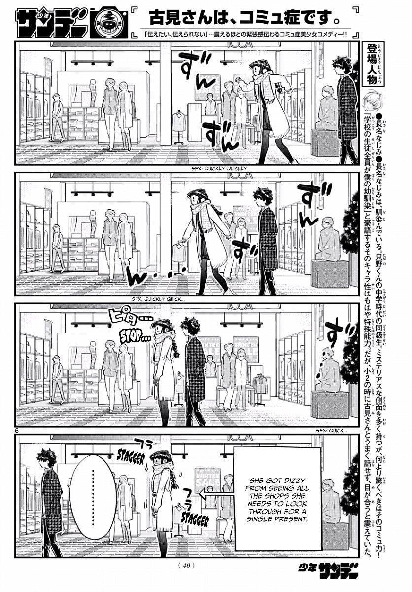 Komi-San Wa Komyushou Desu Vol.7 Chapter 86: Picking Out A Present page 6 - Mangakakalot