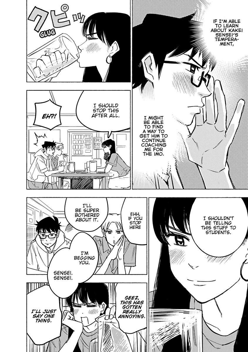 Mathematics Golden Chapter 8: Omoide In My Head page 4 - Mangakakalots.com