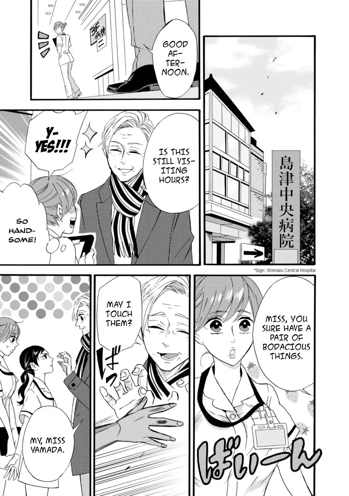 Will You Marry Me Again If You Are Reborn? Vol.1 Chapter 5: Stranger Than Fiction page 3 - Mangakakalots.com