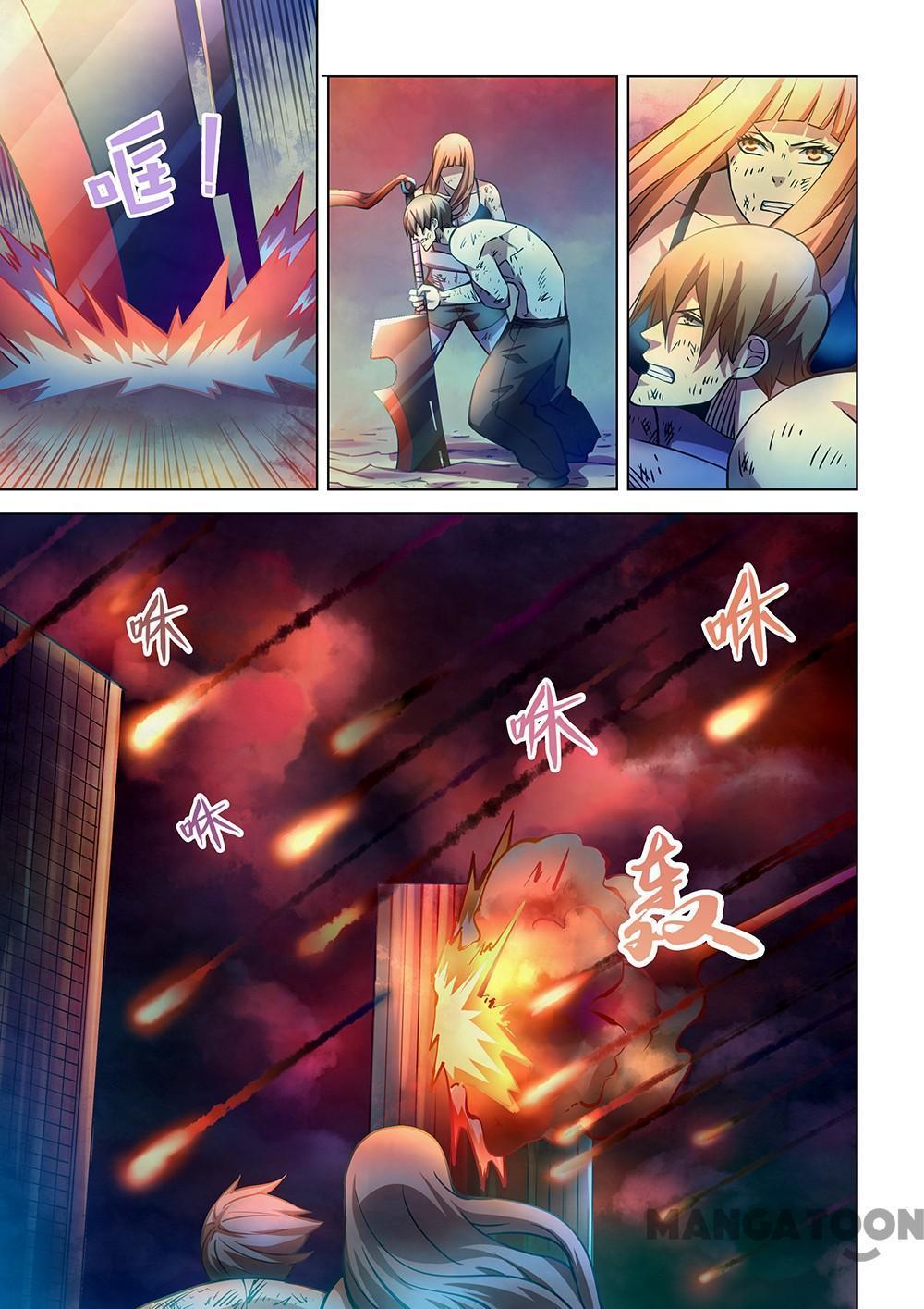 Moshi Fanren Chapter 246 page 6 - Mangakakalots.com